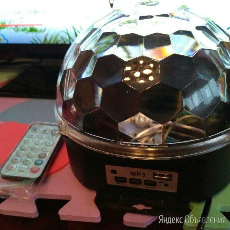 Музыкальный светодиодный дискошар 41 светодиод по цене 690₽ - Ночники и декоративные светильники, фото 0