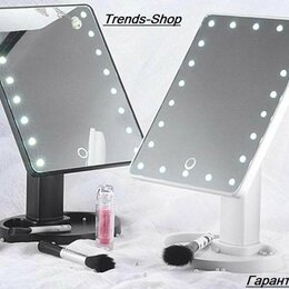 Зеркала - Зеркало с подсветкой Led Cosmetic, 0