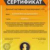 Реставрация ванн в Новоалтайске по цене 3500₽ - Ремонт и монтаж товаров, фото 1