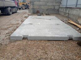 Железобетонные изделия - Дорожная плита 3х1.75 м. Самовывоз | доставка |…, 0