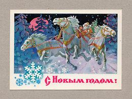 Открытки - Открытка СССР. Новый год. Кецба 1977 чистая Дед…, 0