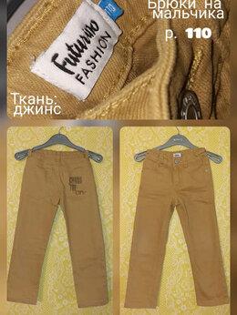 Брюки - Стильные брюки на мальчика, 0