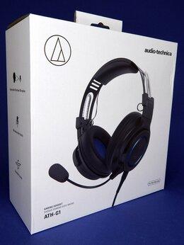 Наушники и Bluetooth-гарнитуры - Гарнитура Audio-Technica ATH-G1 Premium, 0