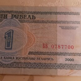 Банкноты - Старые банкноты ближнего зарубежья, 0