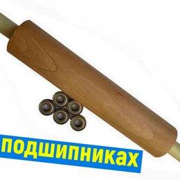Скалки - Скалка деревянная для теста на подшипниках., 0