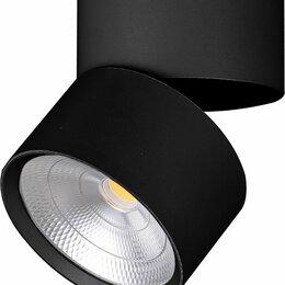 Споты и трек-системы - Спот настенно-потолочный светодиодный накладной 12,5 см черный 4000K AL520 32462, 0