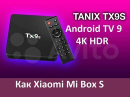 ТВ-приставки и медиаплееры - TX9S, 4K HDR, Новый, Android TV 9, TV Box ТВ…, 0