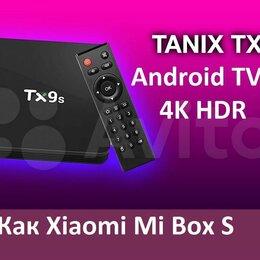ТВ-приставки и медиаплееры - TX9S, 4K HDR, Новый, Android TV 9, TV Box ТВ Приставка, 0