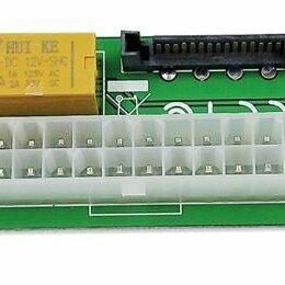 Блоки питания - Синхронизатор блоков питания, 0