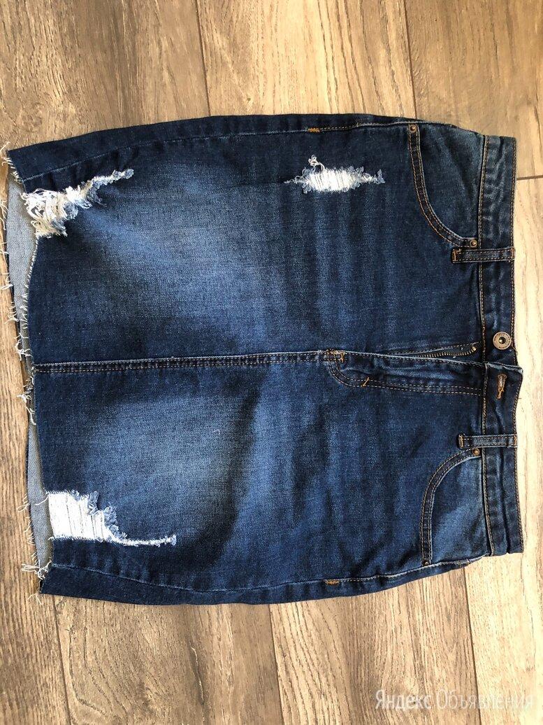 Джинсовая юбка из США высокая талия  по цене 2100₽ - Юбки, фото 0