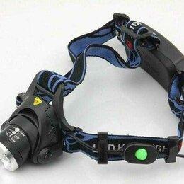 Аксессуары и комплектующие - Высокомощный налобный фонарь новый, 0