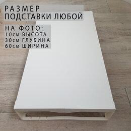 Прочие комплектующие - Подставка для ноутбука / монитора / телевизора, 0