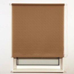 Римские и рулонные шторы - Штора рулонная BRABIX 140х175 см, текстура -…, 0