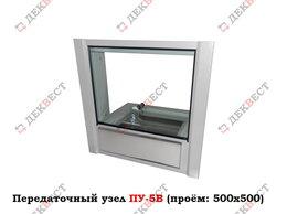 Инкассаторское оборудование - Передаточное кассовое окно ПУ-5В., 0