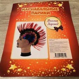 Карнавальные и театральные костюмы - Парик карнавальный ирокез, 0