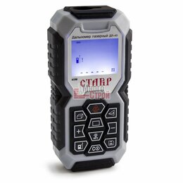 Измерительные инструменты и приборы - Дальномер лазерный Ставр ДЛ-40, 0