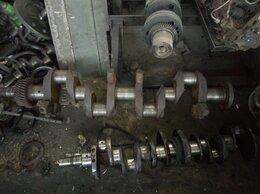 Двигатель и комплектующие - Колен вал на двигатель Д-130 Б,У требует шлифовки, 0