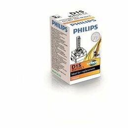 Лампочки - Лампа D1S (35W) PK32d-2 Xenon Vision 4600K…, 0