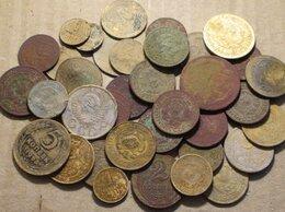 Монеты - Монеты СССР до 1961 года, 35 шт, 0