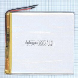 Аккумуляторы - Аккумулятор Li-Pol (батарея) 3*95*110мм 2pin…, 0