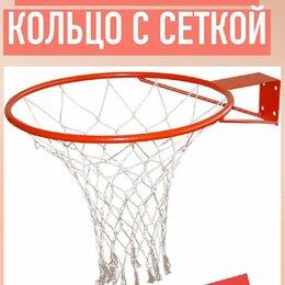 Стойки и кольца - Кольцо баскетбольное с сеткой, 0
