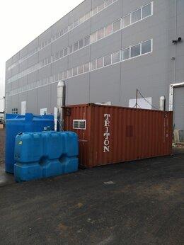 Промышленное климатическое оборудование - Аренда мобильной дизельной котельной 500 кВт, 0