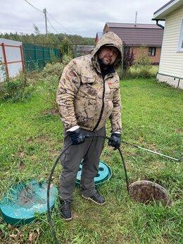 Бытовые услуги - Прочистка канализации, 0