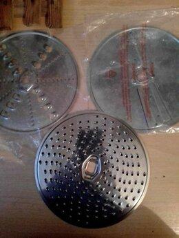 Кухонные комбайны и измельчители - Терки для Комбайнов, 0