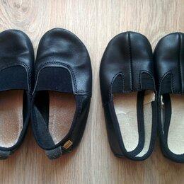 Обувь для спорта - Чешки детские кожаные 15-16 см, 0