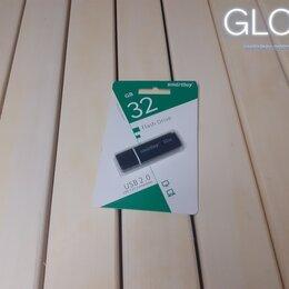USB Flash drive - Карта памяти, 0