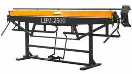 Принадлежности и запчасти для станков - Станок листогибочный ручной Stalex LBM 2500, 0