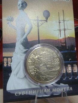 Монеты - Сувенирная монета Геленджик , 0