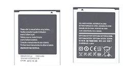 Аккумуляторы - Аккумуляторная батарея EB425161LU для Samsung…, 0