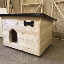 Клетки, вольеры, будки  - Теплая будка для собак, 0