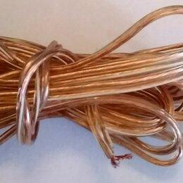 Кабели и разъемы - No Name – винтажные японские акустические кабели 0,8-2,45 м, 0