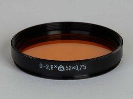 Светофильтры - Светофильтр оранжевый, О-2,8х, 52х0,75, 0