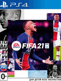 Игровые приставки - PS4 Fifa 21, 0