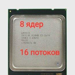 Процессоры (CPU) - 8 ядерный процессор Xeon E5-2670 , 0