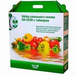 Прочий инвентарь и инструменты - Набор капельного полива Creen Helper GN-023N (на 64 растения), 0