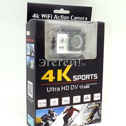 Видеокамеры - Экшн-камера Sports HD DV 4K Ultra HD, 0