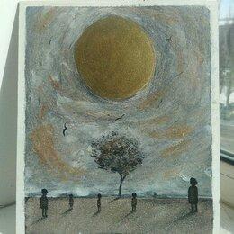 """Картины, постеры, гобелены, панно - Картина """"Солнечное затмение"""", 0"""