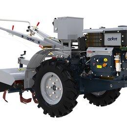 Спецтехника и навесное оборудование - Мотоблок СКАУТ 81 DE с почвофрезой, 0