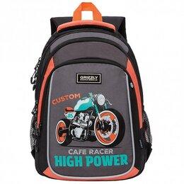 Рюкзаки, ранцы, сумки - Рюкзак школьный Grizzly Мото 15 л RB-152-3/2, 0