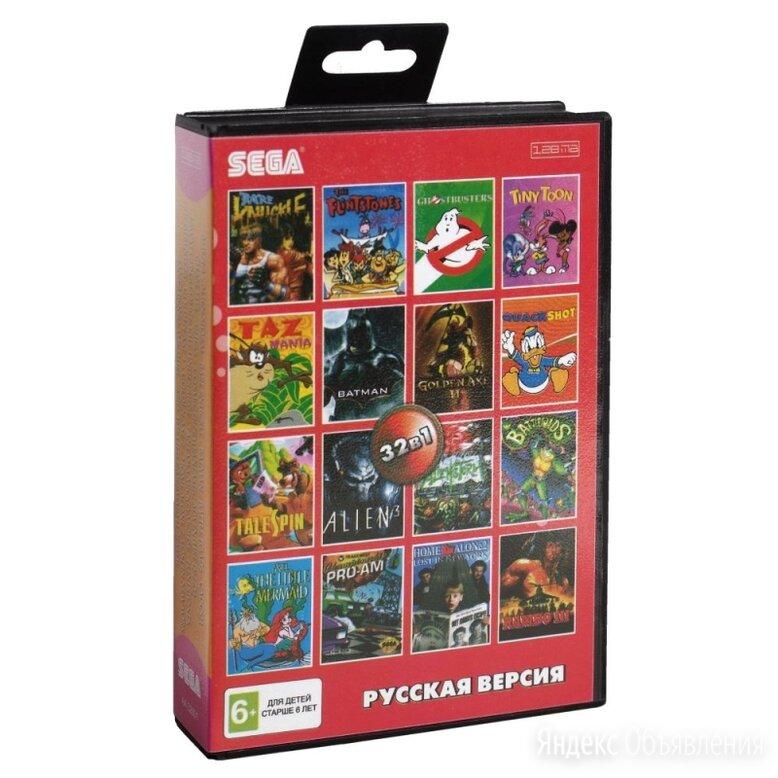 Картридж для Sega 32в1 ALIEN 3/BARE RNUCKLE по цене 580₽ - Игры для приставок и ПК, фото 0