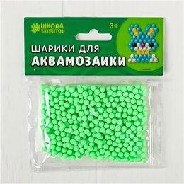 Автокресла - Шарики для аквамозаики цвет неоновый зелёный, 0