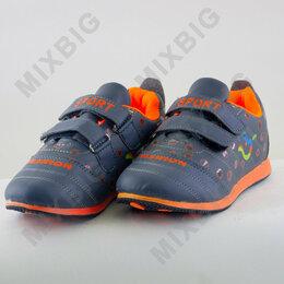 Обувь для малышей - Кроссовки детские, 0