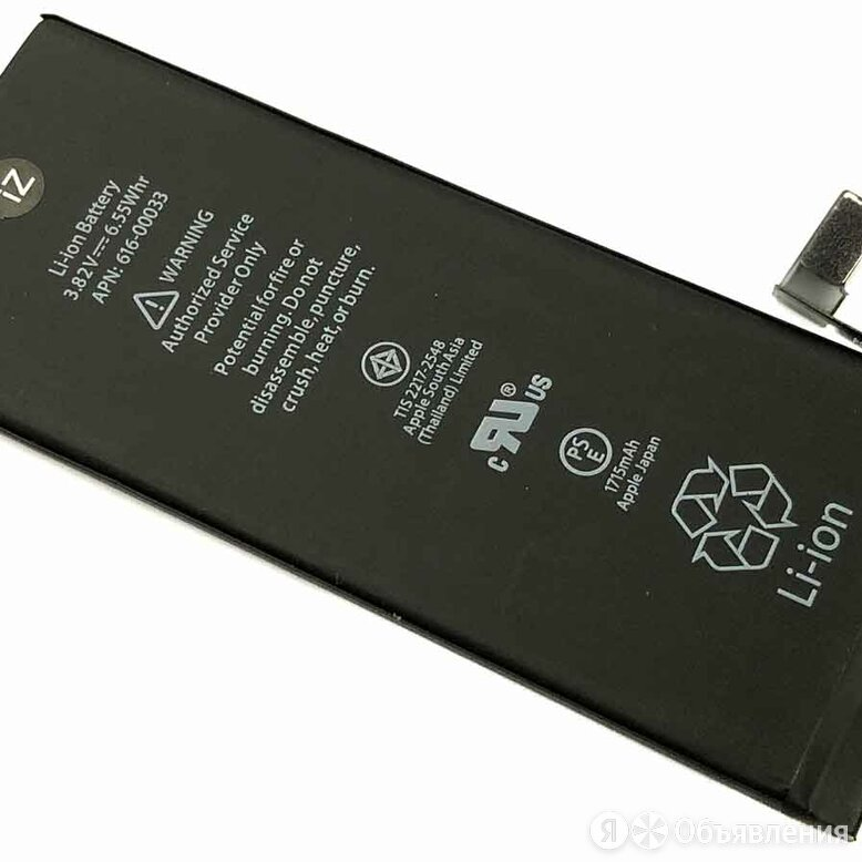 Аккумулятор iPhone 6S 1715 мАч по цене 500₽ - Аккумуляторы, фото 0