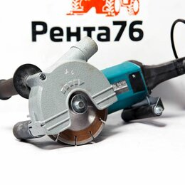 Штроборезы - Аренда штробореза MAKITA SG 150 в Ярославле, 0