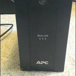 Источники бесперебойного питания, сетевые фильтры - UPS ИБП APC BC650, 0