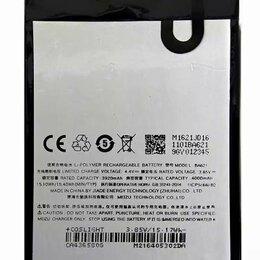 Аккумуляторы - Аккумулятор Meizu M5 Note, 0